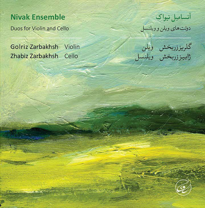 Nivak Ensemble - Duos for violin and cello